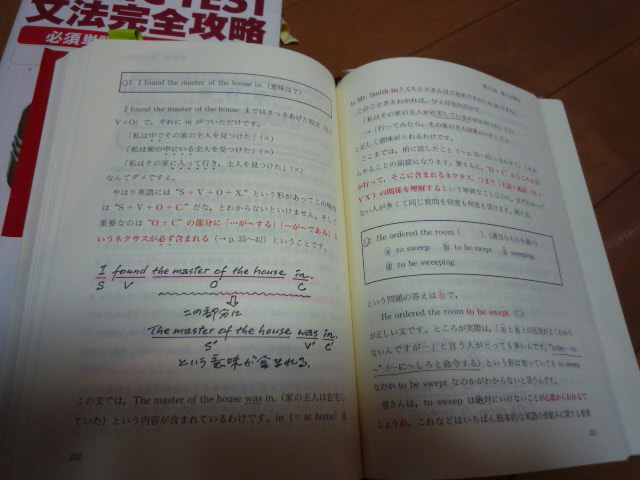 06_bunpo2.JPG