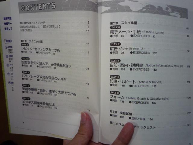07_reading2.JPG