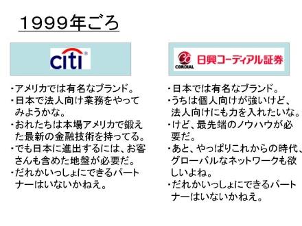 NC_20100524_1.JPG