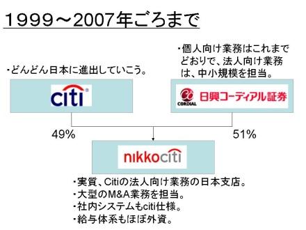 NC_20100524_2.JPG