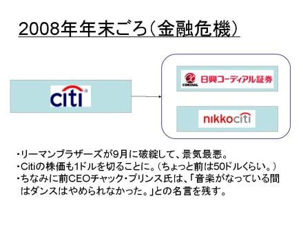 NC_20100524_4.JPG