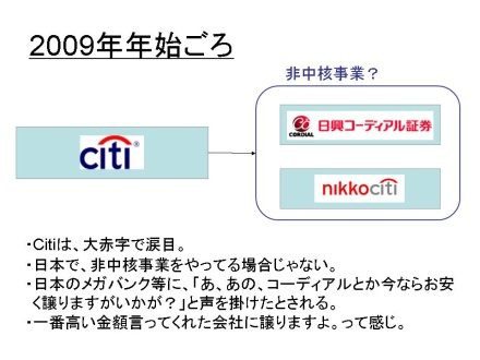 NC_20100524_5.JPG
