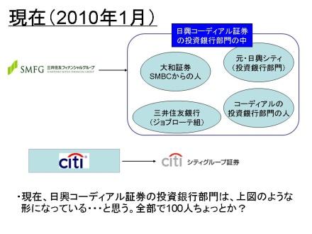 NC_20100524_7.JPG
